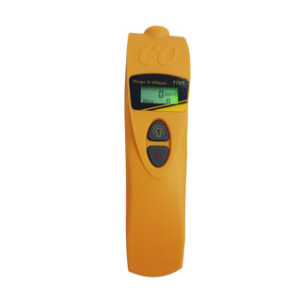 HHCO - Portable Carbon Monoxide Sensor